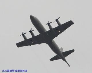 岐阜基地XC-2第四回の飛行試験 8