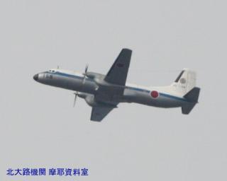 岐阜基地XC-2第四回の飛行試験 10