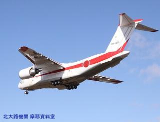 第二北大路機関用 XC-2初飛行 1