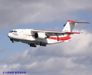 第二北大路機関用 XC-2初飛行 3