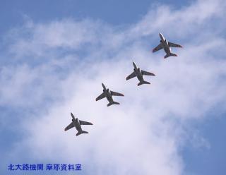 第二北大路機関用 XC-2初飛行 4