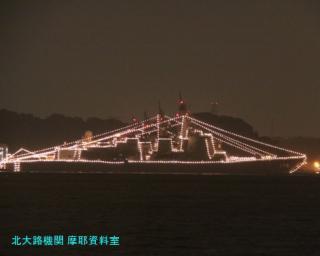 横須賀基地1024 電灯艦飾 1