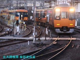 近鉄名古屋線のポイント亀裂とダイヤ混乱 3