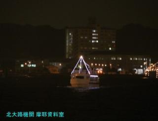 横須賀基地1024 電灯艦飾 3