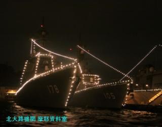 横須賀軍港めぐり ナイトクルーズ 吉倉桟橋 1