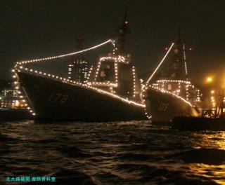 横須賀軍港めぐり ナイトクルーズ 吉倉桟橋 2
