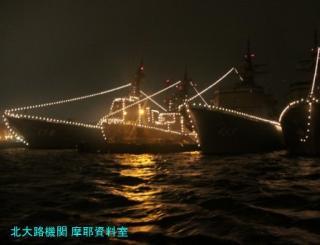 横須賀軍港めぐり ナイトクルーズ 吉倉桟橋 4