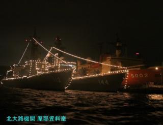 横須賀軍港めぐり ナイトクルーズ 吉倉桟橋 5