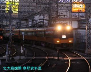 近鉄名古屋線のポイント亀裂とダイヤ混乱 9