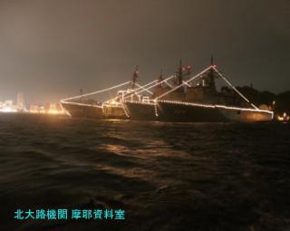 横須賀軍港めぐり ナイトクルーズ 吉倉桟橋 6
