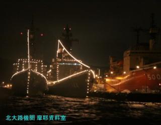 横須賀軍港めぐり ナイトクルーズ 吉倉桟橋 7