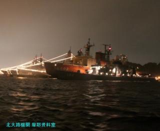 横須賀軍港めぐり ナイトクルーズ 吉倉桟橋 8