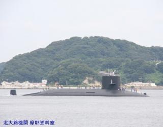 横須賀821 潜水艦 1