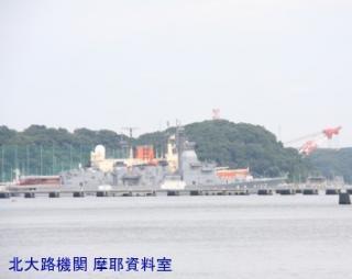 横須賀821 潜水艦 2