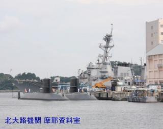 横須賀821 潜水艦 3
