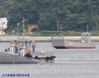 横須賀821 支援船 2