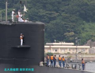 横須賀821 潜水艦 4