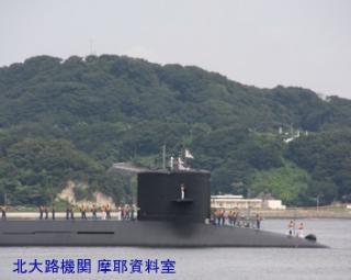 横須賀821 潜水艦 5