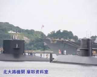 横須賀821 潜水艦 6