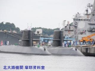 横須賀821 潜水艦 7