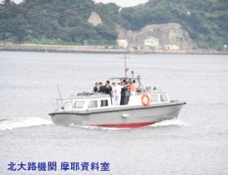 横須賀821 潜水艦 8