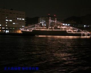 夜の吉倉から夜の船越へ 5