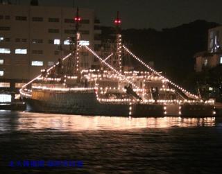 夜の吉倉から夜の船越へ 7