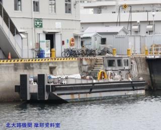 横須賀821 支援船 4