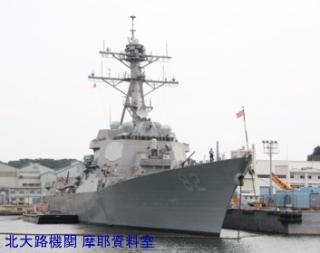 横須賀海軍施設821 1