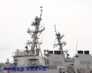 横須賀海軍施設821 2