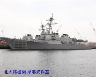横須賀海軍施設821 3
