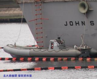 横須賀821 支援船 6