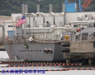 横須賀海軍施設821 4
