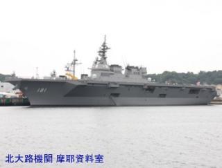 横須賀海軍施設821 5