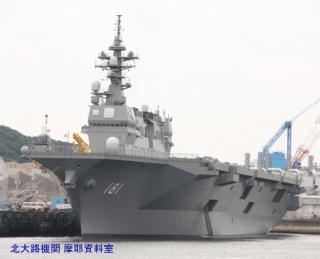 横須賀海軍施設821 6