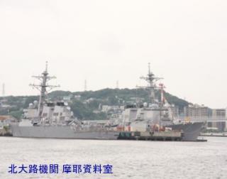 横須賀海軍施設821 7