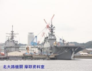 横須賀海軍施設821 8