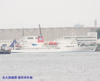 横須賀821 支援船 7