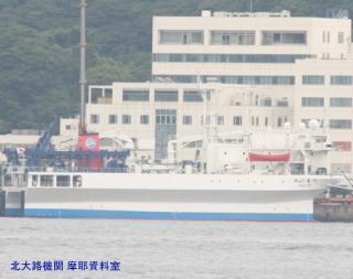 横須賀821 支援船 8