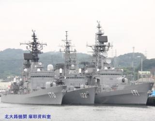 横須賀821 船越地区 1