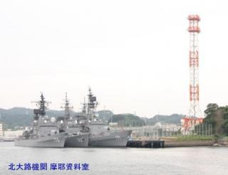 横須賀821 船越地区 2