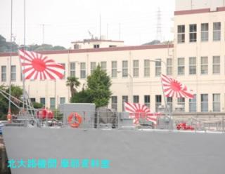 横須賀821 船越地区 4