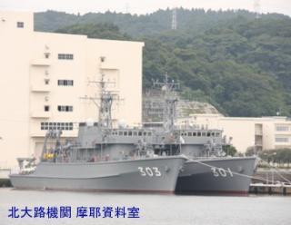 横須賀821 船越地区 7