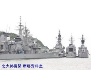横須賀821 船越地区 8
