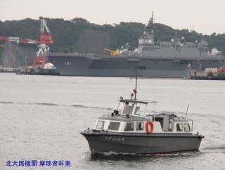 横須賀821 支援船 9