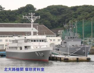 横須賀基地821 吉倉桟橋 3