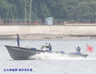 横須賀821 支援船 10
