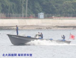 横須賀821 潜水艦 10