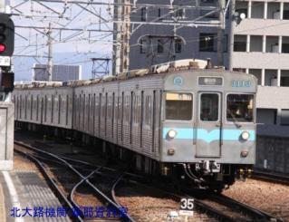 名鉄の226 遂に7700系の最終章 9
