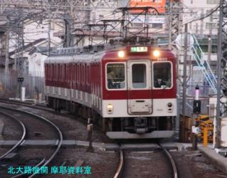 近鉄特急名阪三姉妹 3